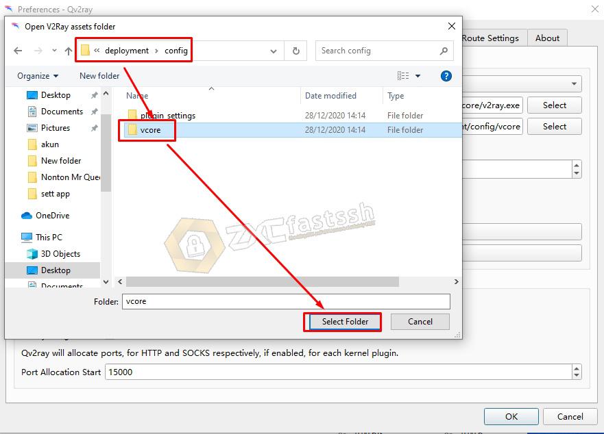 Howdy Trojan VPN Application settings in Windows